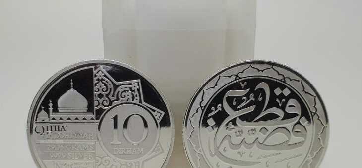 A Primer on the Mexican 'Libertad' Silver Ounce as a Vehicle for Savings of the Common Folk